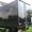 Грузо -такси до 3т мебельный фургон (4, 5/2, 3/2, 1) #1493589