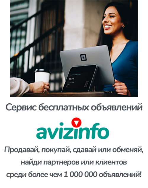 О сайте avizinfo.by