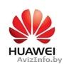 Разблокировка телефонов и модемов Huawei,  Zte. Кодом разблокировки.