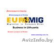 Вид на Жительство в Литве,  бизнес в Литве,  иммиграция в Европу,  визы
