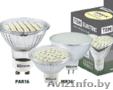 Лампа светодиодная точечного освещения  MR16,  PAR16 ООО