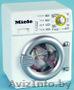Ремонт стиральных машин LG,  Bosch,  Zanussi,  Beko,  Indesit,  Siemens,  Hansa и др.