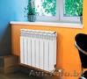 Отопление,  водопровод,  низкие цены,  качество