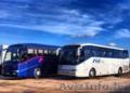 Два туристических автобуса Mercedes-Benz O404