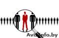 Услуги по поиску и подбору персонала