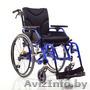 Кресло - коляска инвалидная.