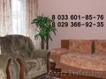 Сдаются квартиры на сутки Слуцк +375(29)366-92-35 вел