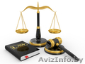 Взыскание  задолженности - Услуги по экономической безопасности предприятий