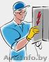 Услуги электрика (электромонтаж)