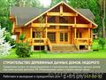Строительство деревянных дачных домов. Могилев.