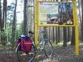 Немецкий велосипед.Велозапчасти и комплектующие.