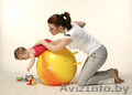 Гимнастический мяч фитбол с рожками Радуга пр-во Польша