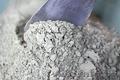 Организация закупает цемент.