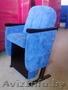Кресло трансформер для детей и взрослых в детский кукольный театр,  цирк