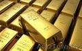 ЗОЛОТО лом золотые коронки изделия браслет цепочку серьги Приеду к Вам