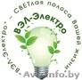 Электротехническая продукция оптом и в розницу