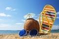 Море,  солнце и отдых. Вы это заслужили - звоните