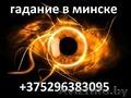 Потoмственная вoрoжея прeдсказатeльница Дарья Михайловна минск