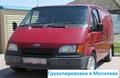 Грузовое такси Могилев заказ