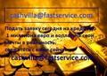 гарантированный бизнес-кредит или личный кредит