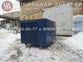 Балластное нагрузочное сопротивление 500 кВт для генераторов